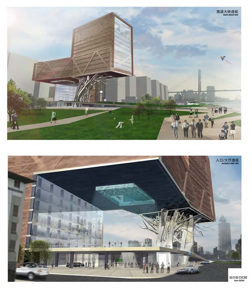 A post expo shanghai office building for Office design expo